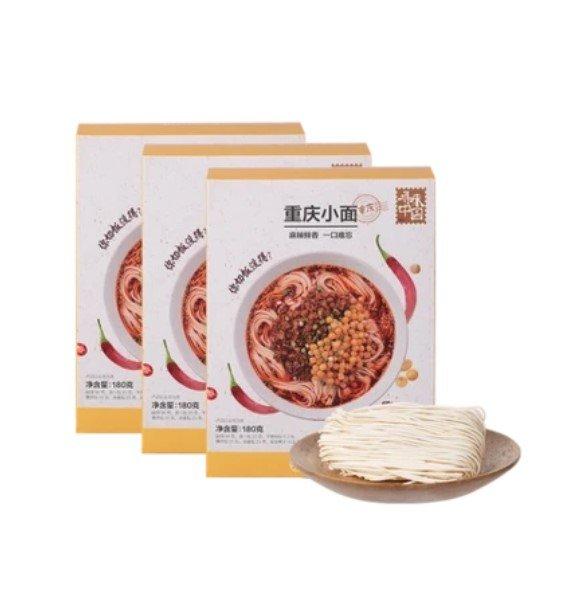 【中国直邮】热重庆小面3盒装