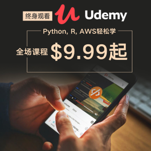 As Low As $9.99Udemy Online Self-Learning Courses