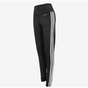Proozy官网 adidas女款运动上衣+运动长裤