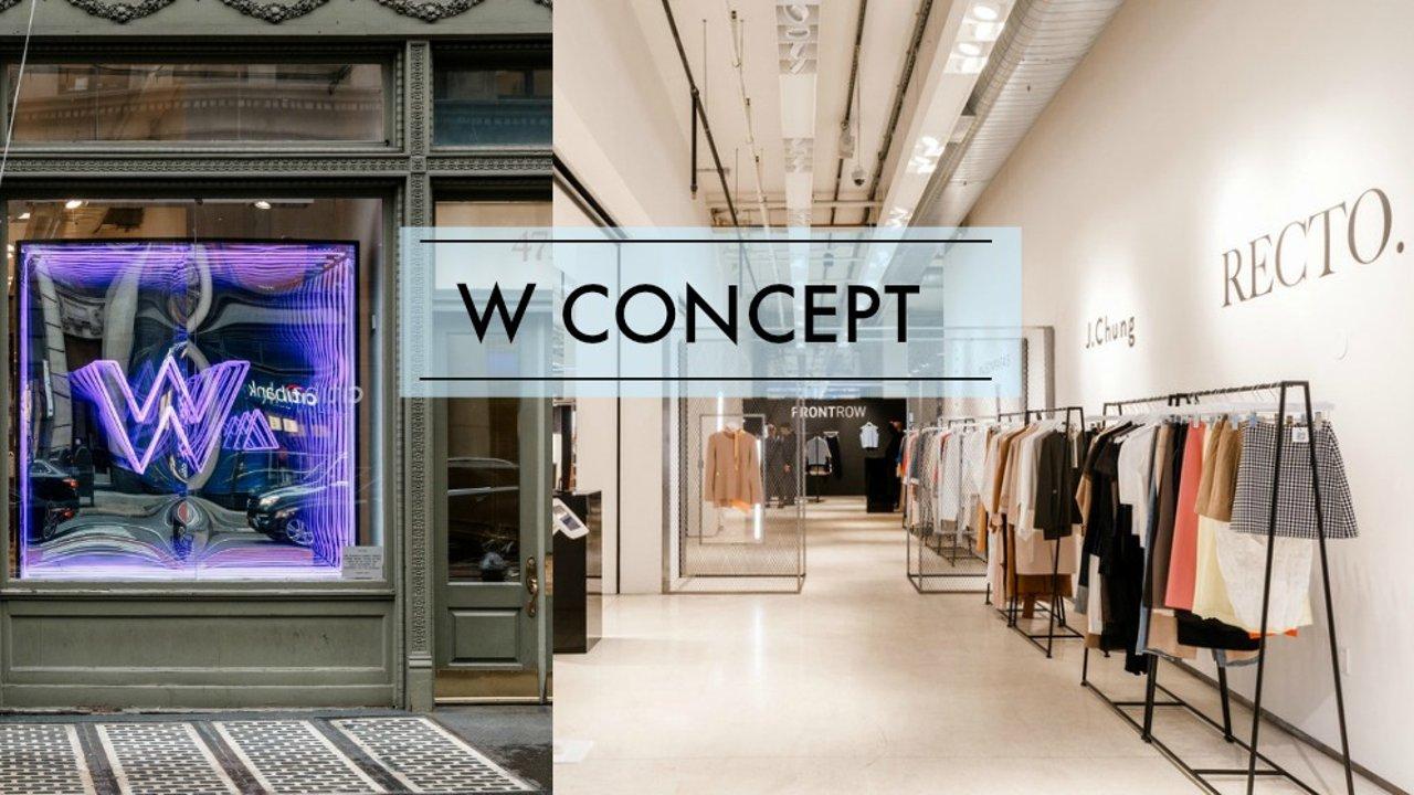 W Concept值得入手的品牌推荐 | 想知道韩国欧尼欧巴穿什么?来韩国第一电商平台W Concept看看就知道了