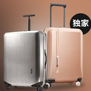 Last Day: Up to 67% Off 11.11 Exclusive: Selected Sale @Samsonite