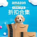 Daily Update 2019 Best Deals @ Amazon