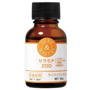2瓶直邮美国到手价$43.3肌肤保护盾 TUNEMAKERS 神经酰胺200 原液精华 20ml 热卖