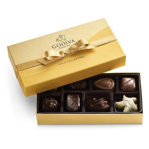 巧克力金装礼盒礼盒