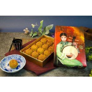生计云裳小十二四色平装月饼礼盒(4口味共12颗)