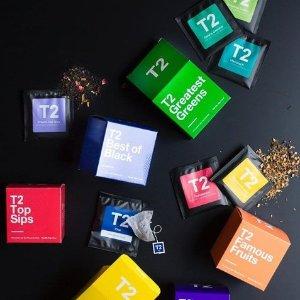 第4件免单 颜值与味道并存T2Tea 澳洲潮牌茶文化 各类茶品热卖