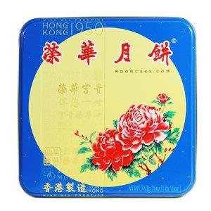 香港荣华双黄白莲蓉月饼