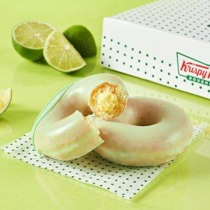 a dozen $11.49Krispy Kreme Lime Pie donuts