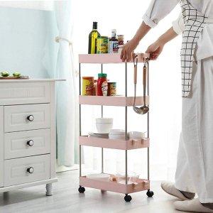 $36.99(原价$42.99)四层多功能收纳车 厨房、浴室等狭长空间利用 多色选择
