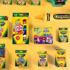 低至4.1折 24色彩铅$1.98白菜价:Crayola 绘儿乐儿童绘画工具 安全无毒 让宝宝安心绘画
