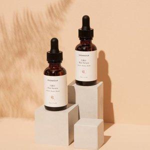 低至7.5折Vegamour 精选产品热卖 收生发精华、睫毛增长液