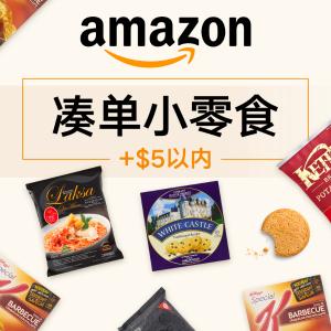 $2.48收Lindt白巧克力Amazon 零食大盘点 凑单好帮手 美味的刷剧伴侣
