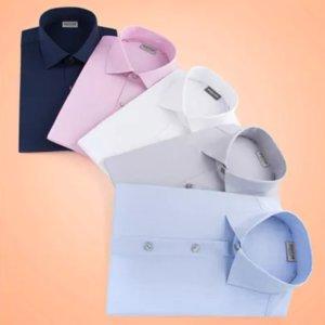 低至$9.99 黑五价提前享macys.com 精选男士正装衬衫热卖