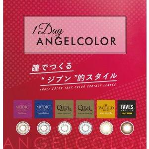 Angel Color Dailys+ 10片装(5副)