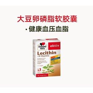 预防三高Doppelherz 大豆卵磷脂