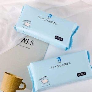低至5p/片amazon 精选一次性洗脸巾 100%全棉 敏感肌必备