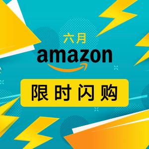 $21.99收超仙星星灯串闪购:Amazon 好物 欧美风银色耳环$13 电子称$17 充电板$19.5