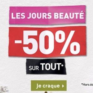 全场5折 €1收护唇膏Yves Rocher 全场大促 收超值护肤、身体护理