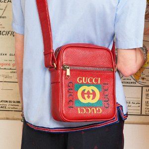 Up to 20% OffGucci, Fendi, Burberry Men's Accessories @ Rue La La