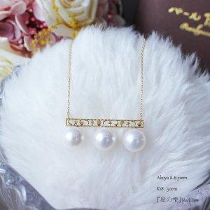 Pearlyuumi星月珍珠项链