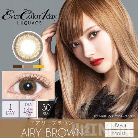 【2%返点】超值30枚-EverColor1day LUQUAGE 日抛 Airy Brown 美瞳