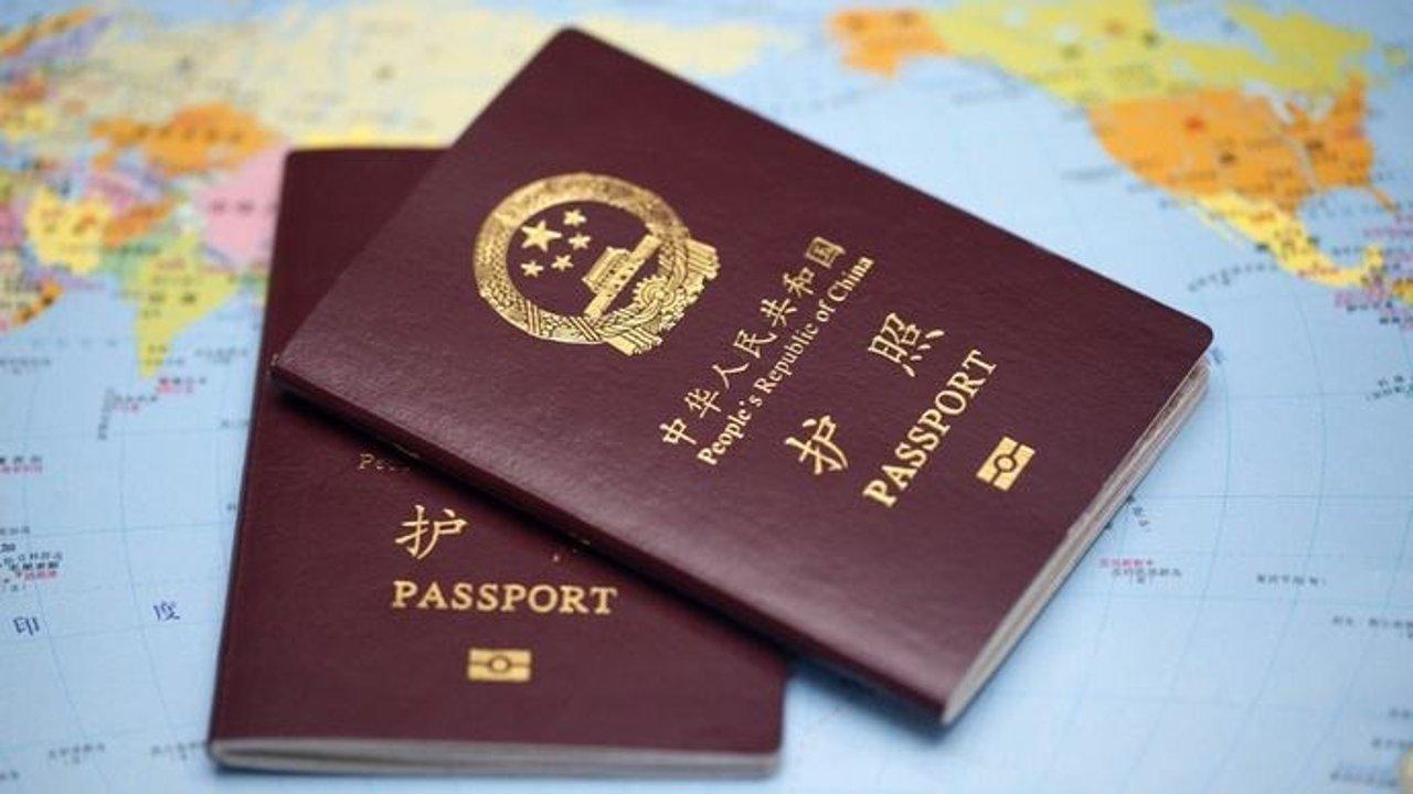 重磅!中国护照回国可以作为身份证使用啦!坐高铁,国内转机,住宾馆,银行开户更方便!