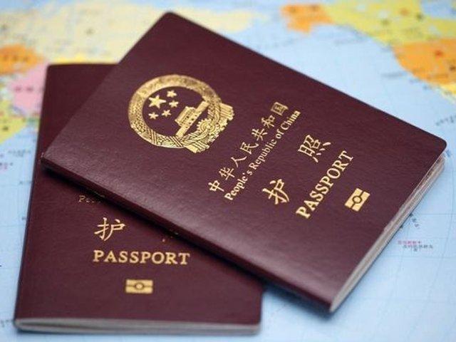 重磅!中国护照回国可以作为身份证使...