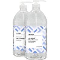 Solimo 除菌洗手液超大瓶2L装 x 2瓶