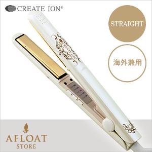 $41 / RMB278.3 直邮中美日本CREATE ION 负离子 直发夹板 特价