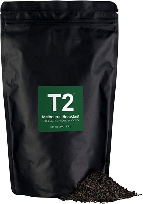 T2 Tea 墨尔本早餐红茶, 250g (8.8 Ounce)