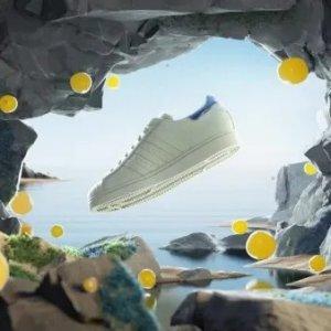 低至5折adidas 奥莱区大促 Superstar 复古小白鞋、秋冬卫衣运动裤好价