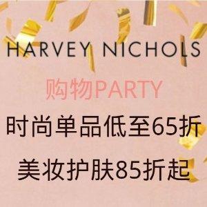 时尚单品65折 美妆护肤85折起 酒类8折!最后一天:Harvey Nichols 狂欢:Valentino、D&G、纪梵希、Acne、TF、La mer收不停!