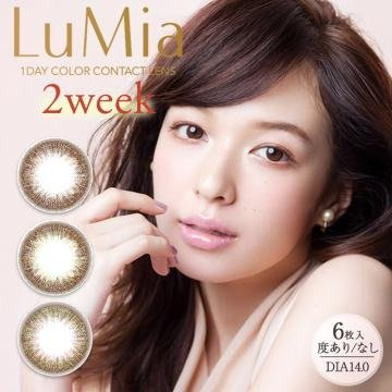 LuMia 双周抛美瞳 6片