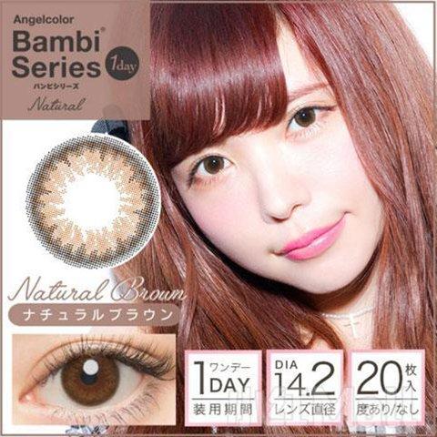 【2%返点】AngelColor Bambi Series Natural 日抛美瞳 20枚