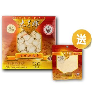 15% OffPrince of Peace American Ginseng Summer Sales