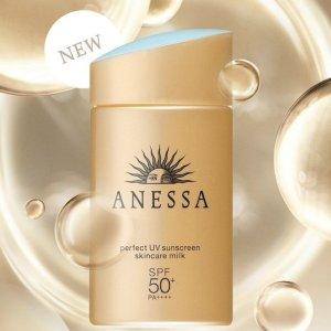 20%-40% OffLast Day: Sunscreen @  iMomoko