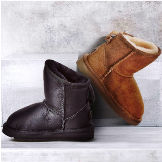 Up to 70% OffKids' Boots & More for Cozy Toes