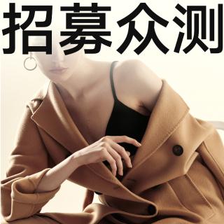 精良剪裁、手工缝制,价值$536高品质双面羊毛,Ecru Emissary秋冬时尚大衣