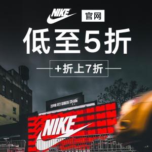 5折起+折上7折 只要€23起Nike官网史低来袭 Air Max、Jordan、P6000价格都逆天啦