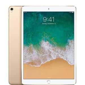 iPad Pro 10.5 64GB WiFi Gold