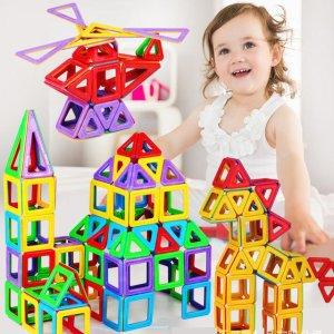 低至4折限今天:Magformers磁力片儿童益智玩具 $11.69起