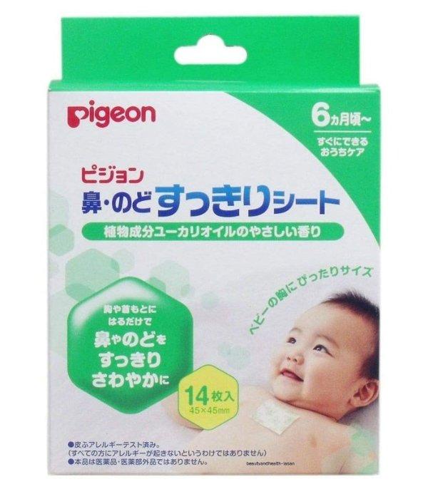 舒鼻貼 - 6入   PIGEON 貝親