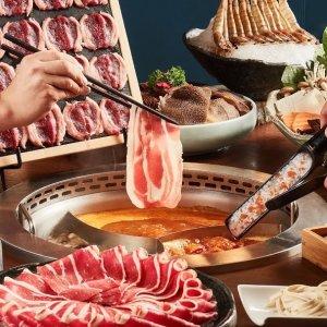 $55起(原最高价$140.4)墨尔本 Happy Lamb Hot Pot羊肉火锅套餐团购