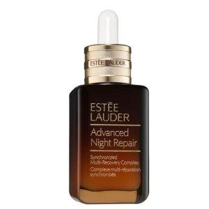 Estee Lauder满赠正装高能小棕瓶第7代全新小棕瓶(多规格)
