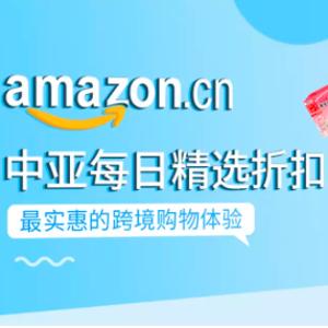 評論曬單贏最高¥1000免單亞馬遜海外購11.11預熱 收藏此帖全程參與不迷路