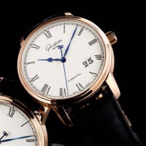 Extended: $9600 Glashutte Men's Senator Panorama Date Watch 100-03-32-45-04