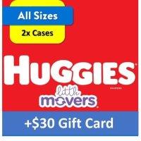Little Movers 纸尿裤超大2箱,以3号162片为例