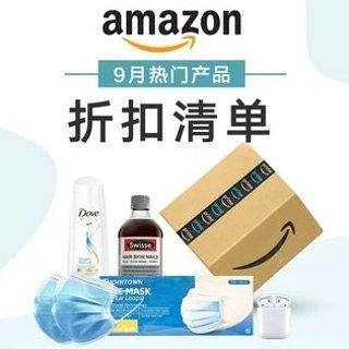 全棉时代棉柔巾$4.4/包Amazon 每日爆款 HP打印纸$4.99 熊本拉面2人份$3.29 GUM薄荷牙线$2.78