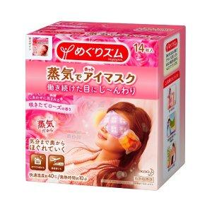 日本花王蒸气热眼罩玫瑰