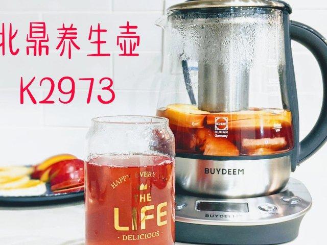 厨房神器+实用小家电|北鼎养生壶不...